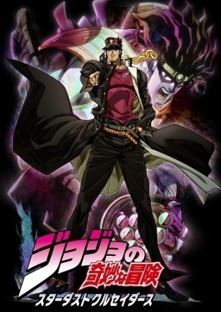 Screen Shot of Jojo's Bizarre Adventure: Stardust Crusaders 2nd Season