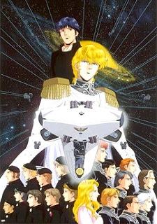 Poster image of Legend of the Galactic Heroes