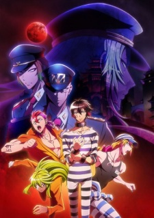 Screen Shot of Nanbaka