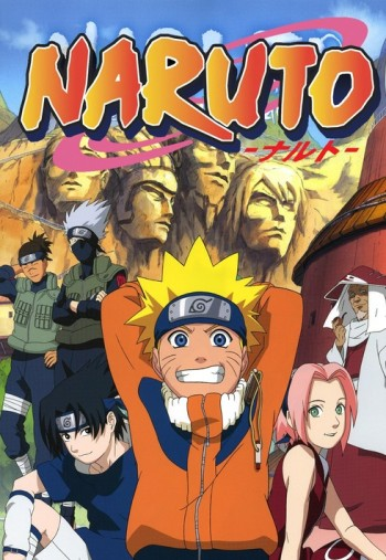 Screen Shot of Naruto