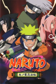 Screen Shot of Naruto: Find the Crimson Four-leaf Clover!