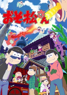 Screen Shot of Osomatsu-san