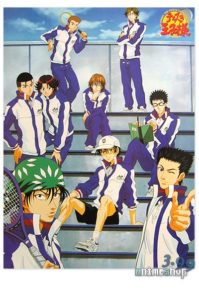 Screen Shot of Prince of Tennis