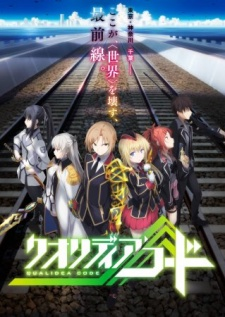 Screen Shot of Qualidea Code