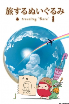 Screen Shot of Tabisuru Nuigurumi: Traveling Daru
