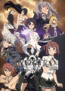Screen Shot of Taboo Tattoo