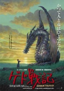 Screen Shot of Tales from Earthsea
