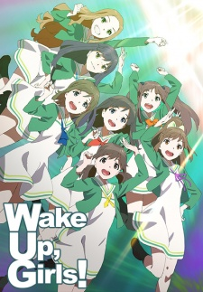 Screen Shot of Wake Up, Girls!