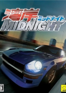 Screen Shot of Wangan Midnight