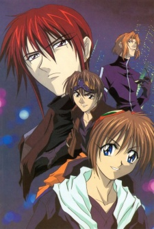 Screen Shot of Weiss Kreuz