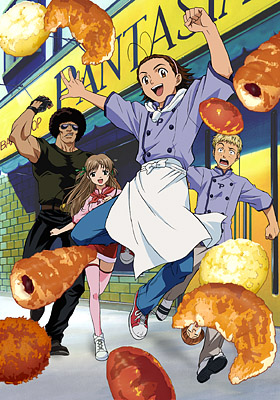 Screen Shot of Yakitate!! Japan