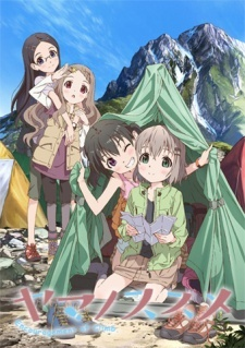 Screen Shot of Yama no Susume: Kabette Kowakunai no?