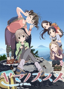 Screen Shot of Yama no Susume: Second Season
